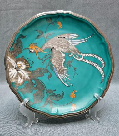 PATERA - ROSENTHAL CHIPPENDALE